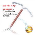 IUD WMS-T-Ag-200