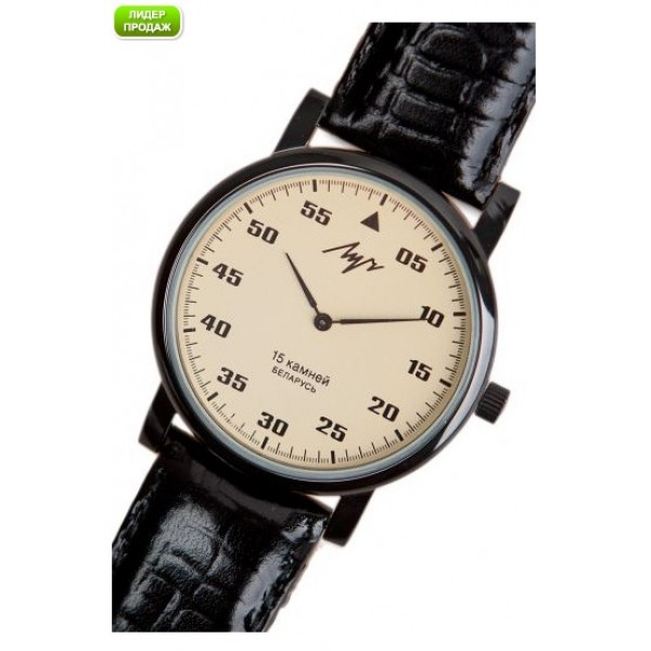 Mechanical Men's Watch Luch. Belarus. New. 15 jewels. Classic Style