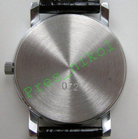 watermarked - -mlgj-VtX3E