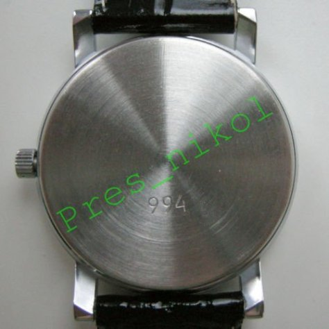 watermarked - s-l500 (1)